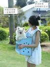 A4Pet 寵物背包外出雙肩包狗狗便攜貓籠子貓書包貓咪太空貓背包