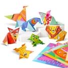 趣味百變DIY立體摺紙 兒童玩具 DIY摺紙