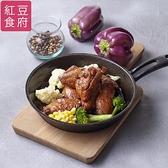 『紅豆食府』孜然香雞翅