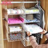 衣櫃衣物收納掛袋寢室懸掛式收納袋衣櫥收納分層架宿舍摺疊收納架 卡布奇诺igo