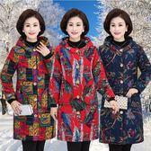 中老年女裝中長款棉衣中年胖媽媽裝加肥加大碼加厚奶奶裝棉襖50歲