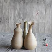 復古文藝粗陶干花花瓶簡約款花壇花器客廳擺件拍攝道具 【限時八五折】