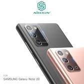 NILLKIN SAMSUNG Note 20、Note 20 Ultra 裸鏡保護膜