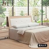 ~伊本家居~原切收納床頭箱雙人加大6 尺單一規格只有床頭