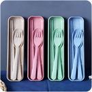 【滿300折30】WaBao 小麥纖維便攜家用叉勺筷三件套 環保餐具 叉子湯匙筷子 =D0A533=