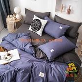 水洗棉純棉 床罩被套組 四件套簡約純素色床單被套床上三件套【樂淘淘】