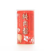 廣達香 純肉鬆(213g)