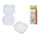 Richell 利其爾卡通型離乳食分裝盒50mlX1組 113元
