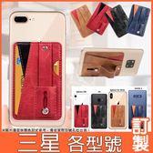 三星 A7 2018 A9 S9 Plus Note9 A8Start A6+ A8+ Note8 J4+插卡支架 透明軟殼 手機殼 空壓殼 保護殼 訂製