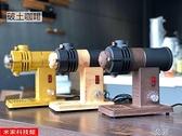 咖啡機 新款potu變速鬼齒小富士磨豆機電動單品咖啡研磨機手沖家用110V 米家MKS