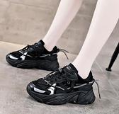 鞋子 老爹鞋女韓版女鞋休閒運動鞋百搭學生跑步鞋女 【全館免運】