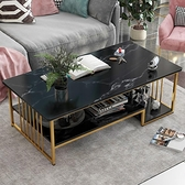 茶几 網紅北歐輕奢茶幾桌客廳家用簡約現代小戶型沙發邊桌子創意茶桌子TW【快速出貨八折搶購】