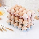 雞蛋盒塑料蛋拖防震冰箱雞蛋收納盒子15枚24枚鴨蛋蛋托可疊加JY【優惠兩天】