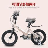 兒童腳踏車 兒童自行車2-3-4-6-7-8-9-10-11-12歲寶寶小孩腳踏車男孩女孩童車 igo薇薇家飾