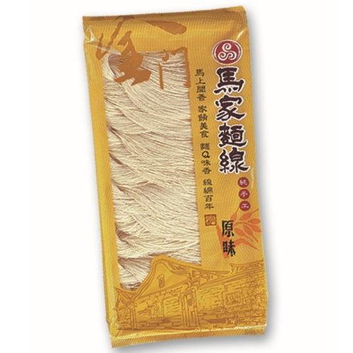 馬家麵線(原味)8束-麵線香Q、不鹹,以傳統手工製麵