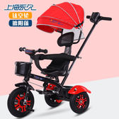 永久兒童三輪車腳踏車1-3-6歲2大號嬰兒手推車寶寶輕便自行車童車推薦