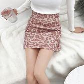 六公主短裙女2018新款個性豹紋毛呢包臀半裙韓版顯瘦高腰a字裙潮  橙子精品