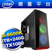 微星Z370平台【龍磁至尊】i5六核GTX1080獨顯SSD電玩機