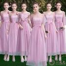 洋裝伴娘禮服長款2019新款韓版顯瘦仙氣質平時可穿學生畢業春