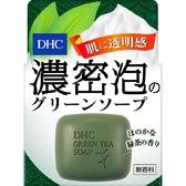 日本DHC 天然草本綠茶皂 60g