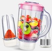 九陽榨汁機家用水果小型料理迷你電動便攜式炸果汁機多功能榨汁杯
