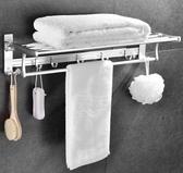 太空鋁浴室壁掛毛巾架浴巾架
