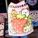 角落小夥伴 禦寒披風 披肩 毛毯 日本正版品