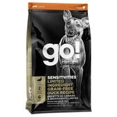 《缺貨》【寵物王國】Go!低致敏無穀系列 鴨肉 全犬配方6磅/2.72kg