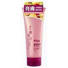 雪芙蘭淨肌礦物泥洗面乳-淨白亮膚120g【愛買】
