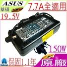 MSI充電器(原廠)-微星 19.5V,...