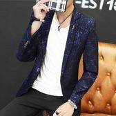 秋季外套男韓版修身個性小西服上衣