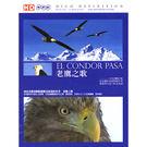 高畫質HD-老鷹之歌DVD...