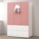 【森可家居】雲朵粉紅色4尺四抽衣櫃 10ZX149-6 衣櫥 兒童 MIT台灣製造