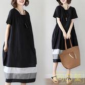 大碼洋裝 大碼女裝胖mm遮肚子夏裝韓版洋裝洋氣顯瘦棉麻短袖寬鬆撞色裙子