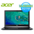 【acer 宏碁】Aspire 7 A715-72G-56SS 15.6吋 電競效能筆電 【限量送品牌行動電源】
