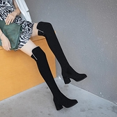 長靴女過膝粗跟瘦瘦靴2021秋冬季高跟長筒靴顯瘦彈力靴女靴子3C數位百貨