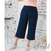 【ef-de】寬板大直筒直角口袋牛仔長褲(深藍/天藍)
