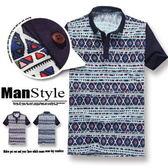 ManStyle潮流嚴選【01P0020】印度復古民族電玩圖紋撞色短袖上衣POLO衫日韓系古著