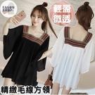 EASON SHOP(GW2124)韓版民族風刺繡拼接長版薄款喇叭袖七分袖雪紡衫連身裙女上衣服寬鬆內搭衫短裙