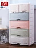 儲物櫃 64CM杉印特大號加厚北歐抽屜式收納柜寶寶兒童衣柜塑料家用儲物柜 ATF koko時裝店