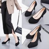 細跟鞋 新款高跟鞋女黑色細跟職業鞋舒適絨面小皮鞋百搭酒店面試工作鞋子 現貨快出