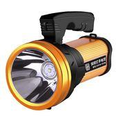手電筒強光可充電超亮多功能手提氙氣