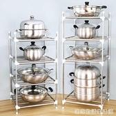 廚房置物架 加厚不銹鋼多層鍋架 落地置物架多用架廚房臉盆收納架