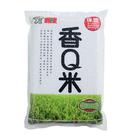 楓康香Q米3kg