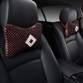 汽車夏季靠枕護頸枕頭車用座椅枕菩提子內飾用品四季木珠頭枕-享家生活館 YTL