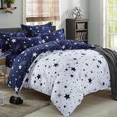 《流星雨》雙人鋪棉床包兩用被四件組 100%MIT台製舒柔棉(5*6.2尺)