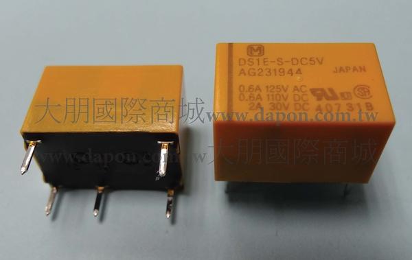 *大朋電子商城*Panasonic DS1E-S-DC5V 繼電器Relay(5入)