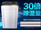 除濕機抽濕機家用靜音吸濕器臥室地下室空氣乾燥抽濕器220V    汪喵百貨