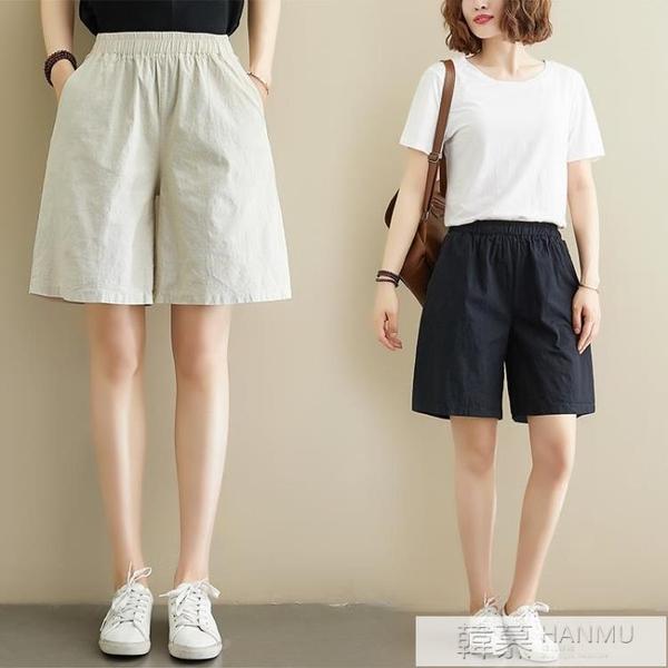 棉麻短褲女夏新款寬鬆大碼女褲胖MM純色闊腿褲顯瘦百搭五分褲 萬聖節狂歡