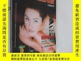 二手書博民逛書店北影畫報罕見1997年1-4期 合訂本Y19945